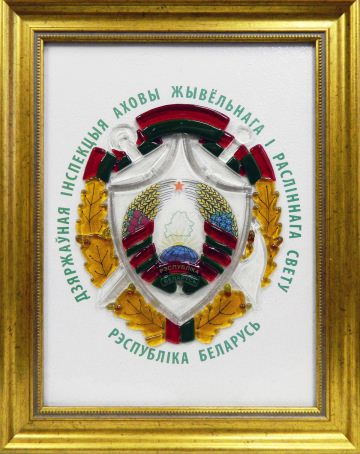 Герб Государственной инспекции охраны животного и растительного мира Республики Беларусь